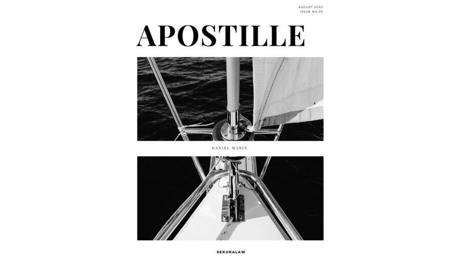 APOSTILLE  by DANIEL MARIN